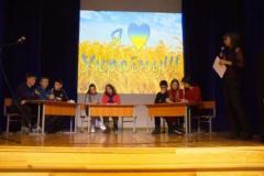 Інтелектуальна гра «Я люблю Україну»