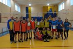 Змагання з класичного волейболу