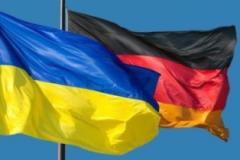 День німецької єдності