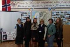 ІІІ Міжнародний науково-практичний семінар