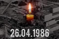 «Чорнобильська трагедія»