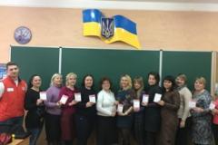 Товариства Червоного Хреста України в НВО №6