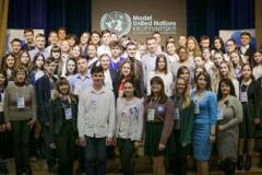 Model United Nations Kropyvnytskyi 2018